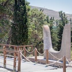 Knossos - stilisierte Stierhörner