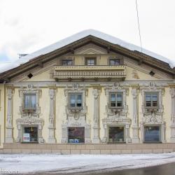 Holzgau - Geama Haus
