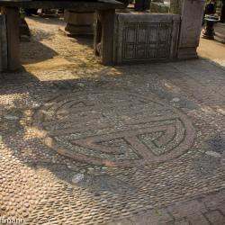 Pflaster Gartenweg im Garten des bescheidenen Beamten in Suzhou