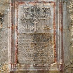 Kreta - Inschrift an der Brücke in Preveli